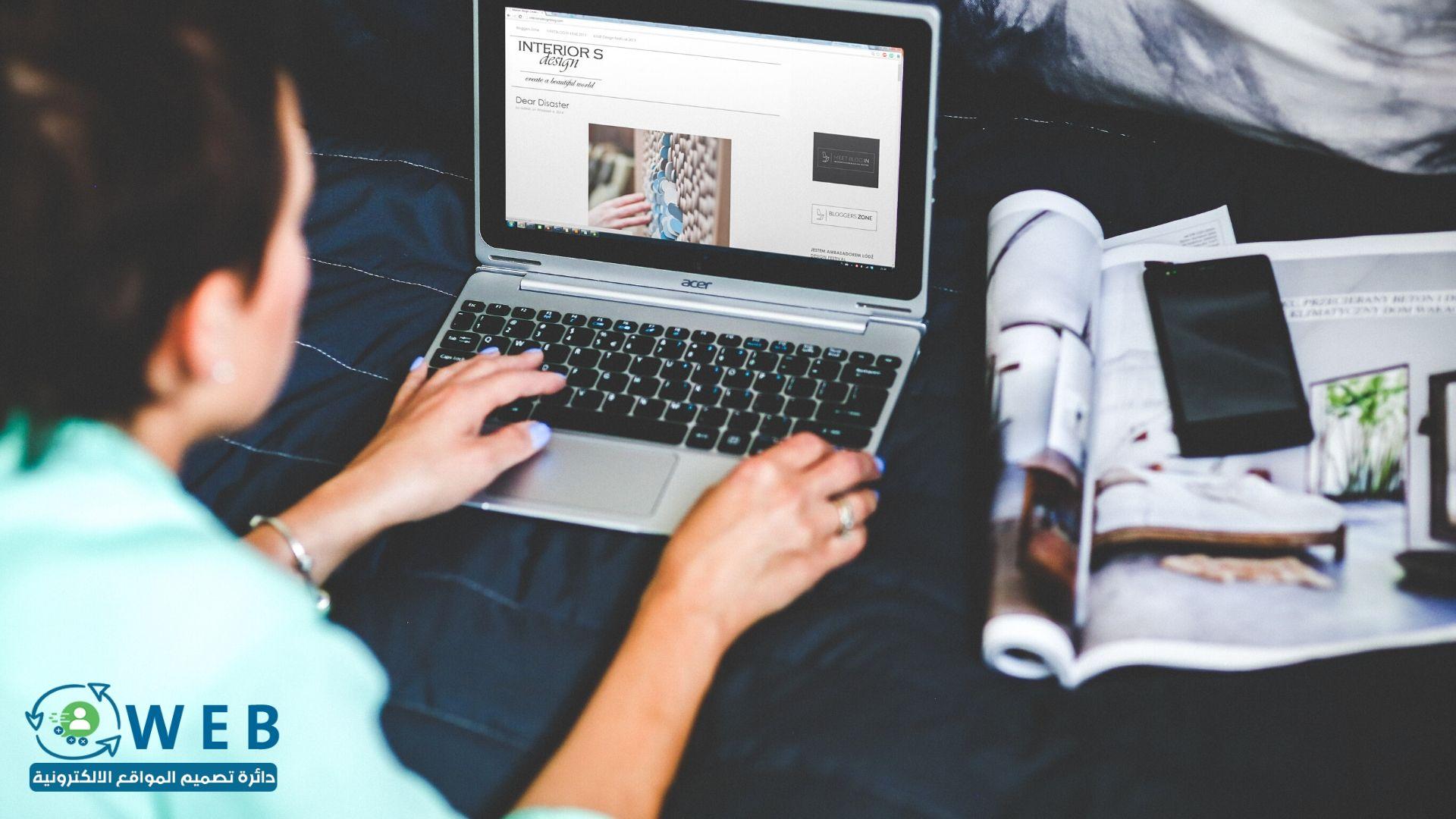 دائرة تصميم المواقع الإلكترونية - محاسب ديليفري