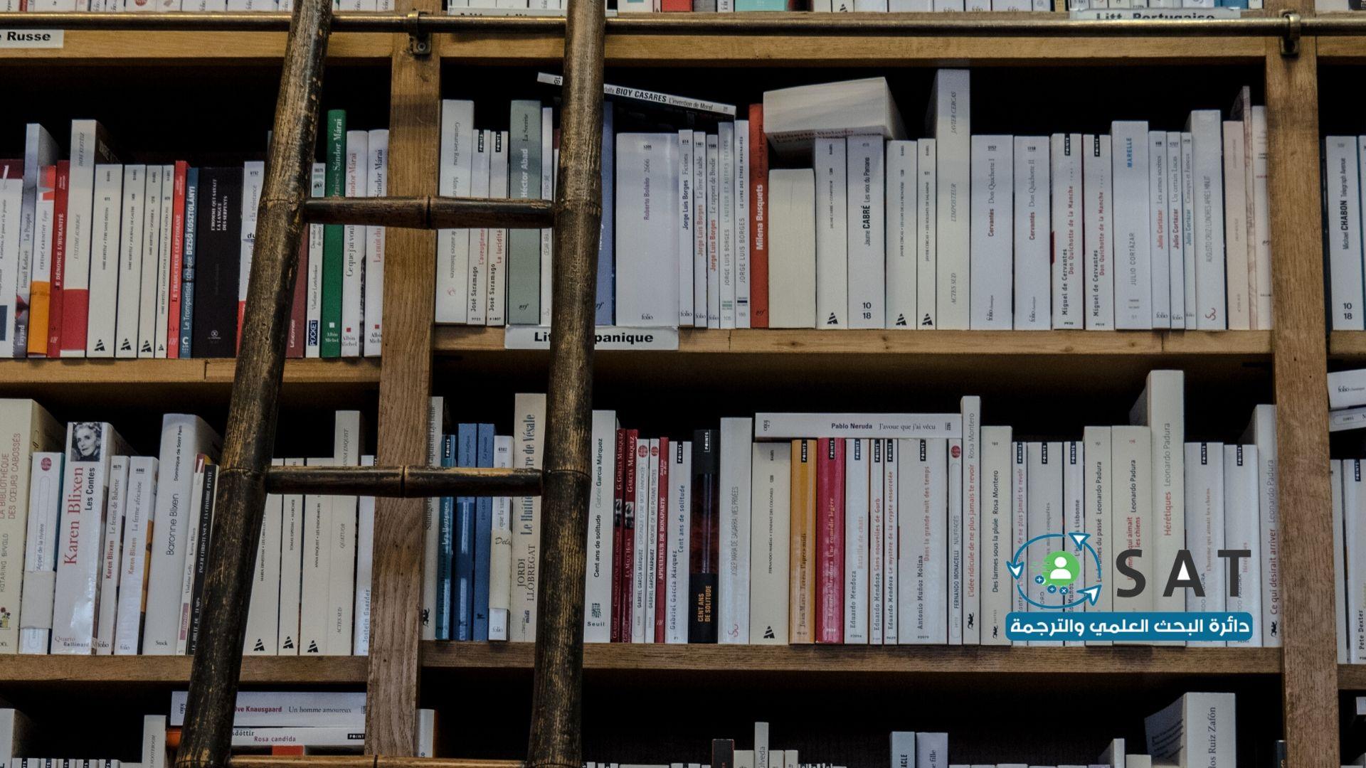 دائرة البحث العلمي والترجمة - محاسب ديليفري